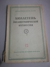 外文原版书一本