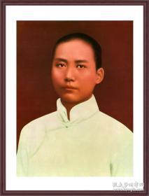 毛主席在长沙 青年毛泽东 青年毛主席 毛主席画像 毛主席像 毛泽东画像 毛泽东像  伟人像 伟人画像