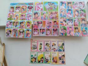 还珠格格+一张甜蜜蜜小图片(共4张和售)