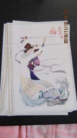 经典古典文学名著 白蛇传-许仙与白娘子明信片 新6枚全 无封套