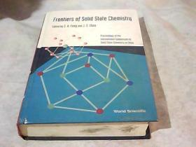 Fronlies of Solid Slae Chemislru   Fronlies固体剃刀Chemislru