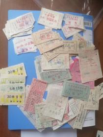 石首县各种早期票证打包合售