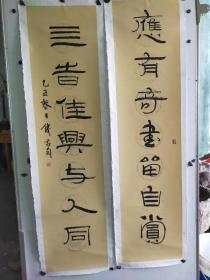 著名书法家 钱君陶  书法对联 旧托 尺寸140x34x2