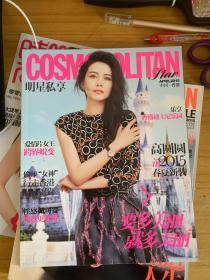 时尚Cosmo 2015 4 高圆圆封面杂志