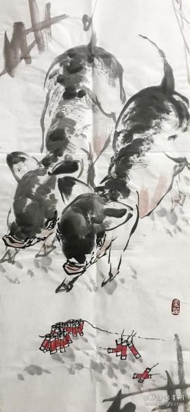 ㊣㊣【保真】王孝华,字墨白,号凤鸣阁主,花鸟画家,毕业于贵州遵义画院,师从中国美术家协会著名书画家程其德先生、田应福先生。 国画四尺条屏1《金猪迎春》(35×138cm)