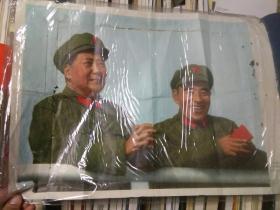 """文革老宣传画""""毛主席和他的亲密战友林彪同志"""",四开大小,略有小伤,包真包快递。"""