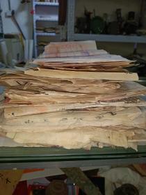 清未至民国 地契36张,收据9张,图形纸等9张,田屋各执1本