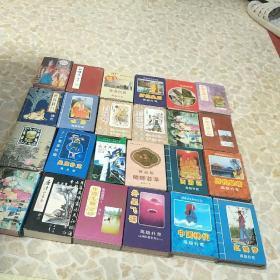 老扑克牌:《24本合售》,再送8盒扑克