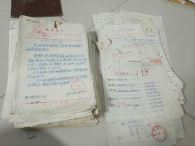 北京市文化局八九十年代<收文处理单一批>拥有大量北京市文化系统内名人签名。H架1层