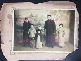 精品 民国老照片 福建人的家庭合影 好东西 不多介绍