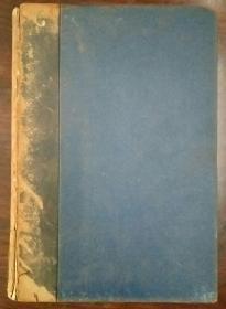 《满洲地志 全3册》
