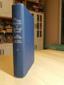 罗素自传第一本 The Autobiography of Bertrand Russell. 1914-1944