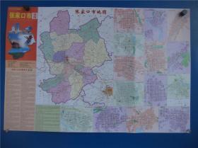 2020版张家口市地图   区域图   城区图   对开地图