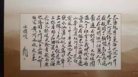 写过几首歌词的人 —— 向中华人民共和国诞辰七十周年献礼(乔羽艺术馆官方定制 全彩精装 限量发行)