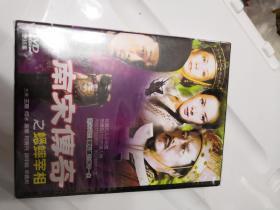 蟋蟀宰相 电视连续剧 台版DVD 未拆