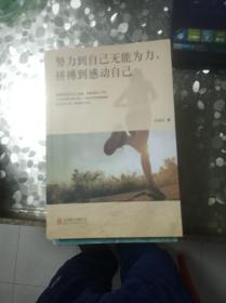 中国文学:英文月刊 1978年第11期