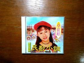 正版 卓依婷-民歌小调(金碟豹 1VCD)