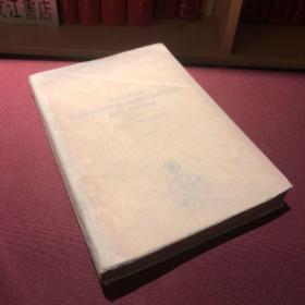 德文原版《Partial Differental Equations of Physics》(物理学的偏微分方程)作者:Arnold Sommerfeld (索墨菲)出版:Leipzig (理论物理学讲义)