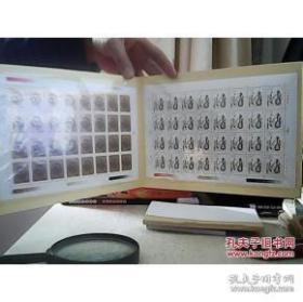 2000庚辰年生肖龙整版邮票