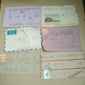 五十年代山西宋俏斗上款实寄封八枚附同学信札一页