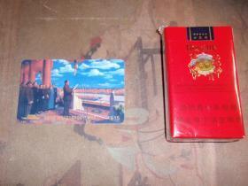 磁卡门票 庆祝天安门城楼开放十周年暨磁卡门票首发  L8