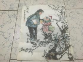 张晓航国画作品一件 拾金不昧