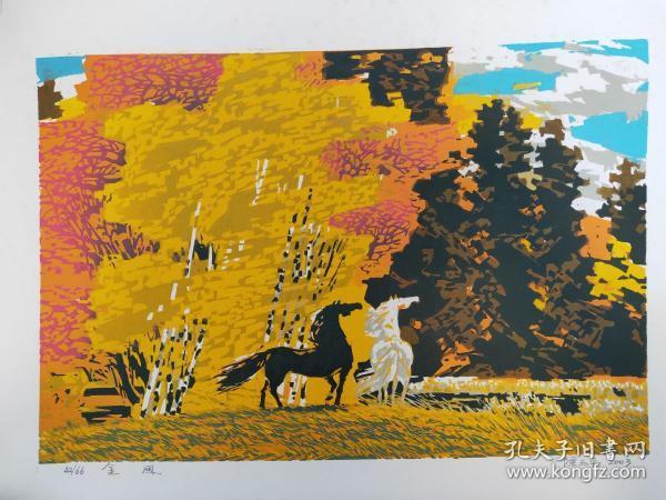 国内当代著名版画家作品,价格私聊商量#2...111