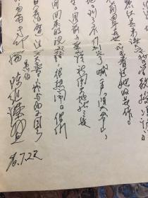 Qw.           知名报人、著名作家、原台湾《中央日报》董事长:河北 安国人 :陈纪滢 :信札