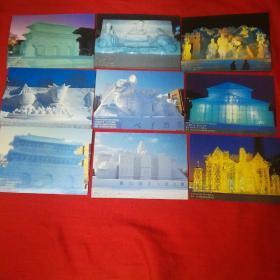 日本明信片2005年  (20张合售)