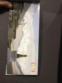 珠峰神韵明信片
