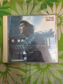 正版CD光盘 任贤齐 小雪广告专辑