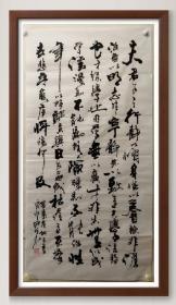 【保真】实力书法家黎士陵草书精品:诸葛亮《诫子书》