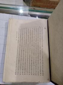 《医学与哲学》民国15年初版