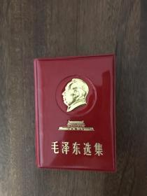 金头像 毛泽东选集  一卷本