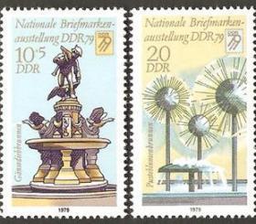 东德1979年 全国邮展蒲公英、牧鹅少年喷泉2全新