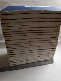 方氏家乘,方氏家谱(云阳洋庄方氏重修宗谱世系图卷),共24本一套全,开本阔达,宣纸筒子页形式复制的,里面光序言部分就有4厚本前四卷,里面记载远古到明清各种资料性极强