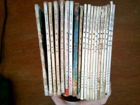 80年代人教版: 六年制小学课本(试用本) 语文第二、三、四、六、七、九、十、十一、十二册+数学第一---第十一册  共20本合售 品相如图(放在下面)