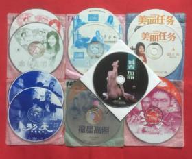 VCD/DVD电影:6部(12张合售)送:舞者加丽1碟.[无外包装]