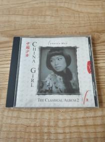 1997年EMI唱片公司中国少女陈美小提琴演奏CD《古典音乐专辑》