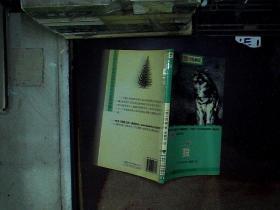 南方分级阅读.四年级 狼//..