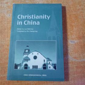 中国基督教(英文版)