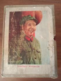 毛选 毛泽东选集一卷本 毛选一卷本