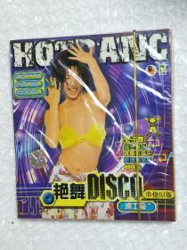影视光碟。《艳舞的士高》VCD全新未开封。