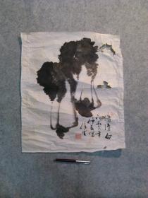 80年代 著名画家任老 国画水墨画 白菜 老旧软片