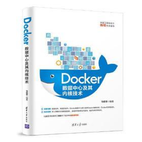 Docker���中心及其�群讼壬�技�g