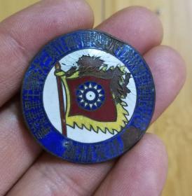 中央陆军军官学校第十八期毕业纪念章