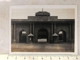民国抗战时期原版老照片:南京国民政府原版老照片