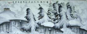 ◆◆于志学冰雪山水国画精品◆◆规格180*90厘米◆◆编号08043