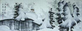 ◆◆于志学冰雪山水国画精品◆◆规格180*90厘米◆◆编号08049