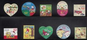 日邮·日本邮票信销·樱花目录编号G86问候邮票 2014年 HELLO KITTY 凯蒂猫52日元面值 信销10全 卡通 动画